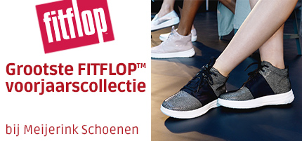 HOME: doelgroep FitFlop